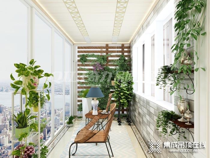 奇力阳台吊顶装修图,阳台晾衣机效果图
