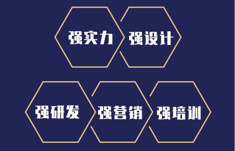 楚楚顶墙招商海报_03