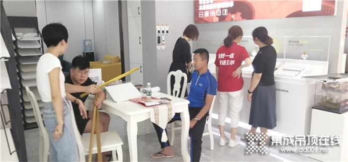 德莱宝吊顶山东邹城专卖店重装开业!