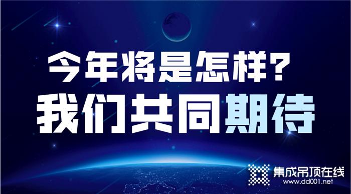 """未来无界!邀您共享十月""""欣""""概念品牌盛典"""