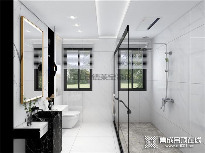 德莱宝吊顶轻奢浴室风新潮出炉,快来接收属于你的浴室啦