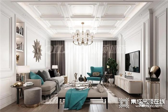 奇力打造的客厅,给你的生活带来更多可能