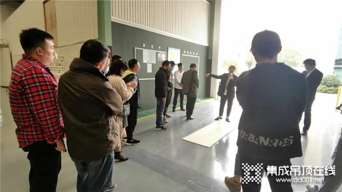 携手并进,共同成长!南京锦华设计师来海创总部参观交流