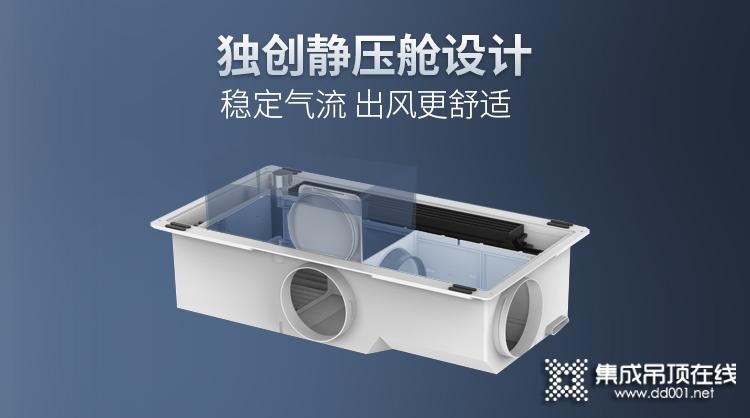 浴室暖空调推荐