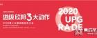 秋意正浓,宝仕龙定制吊顶摘得欣邦盛典2020吊顶大奖!