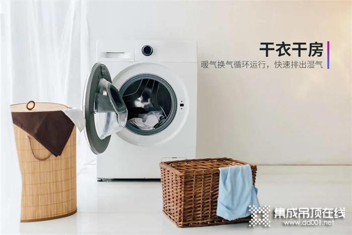 欧高新款7合1摆叶智能浴霸,给你暖春般舒适的沐浴体验