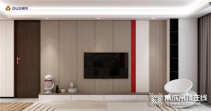 159㎡现代轻奢风,奥华打造打造倾心神往的美妙新居!
