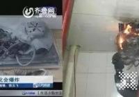 如何判断家里的浴霸是否真正安全