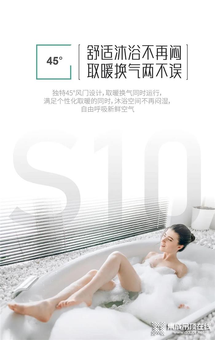 颠覆传统!3分钟带你解锁德莱宝S10智能变频浴室暖空调!