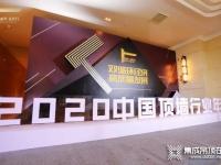 """满载荣耀!德莱宝狂揽""""2020年度顶墙行业领军品牌""""等7项大奖!"""