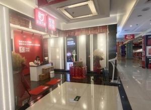 金盾顶美顶墙北京十里河专卖店