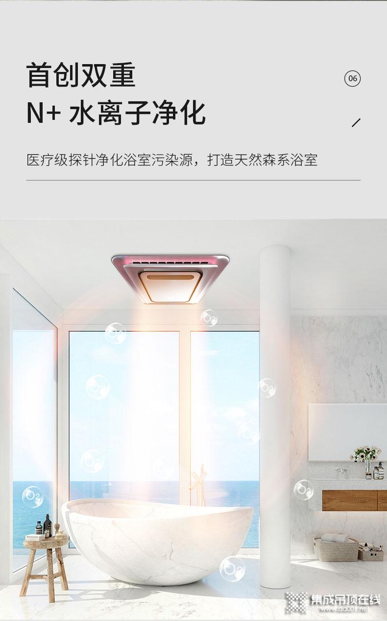 C9详情页介绍_08