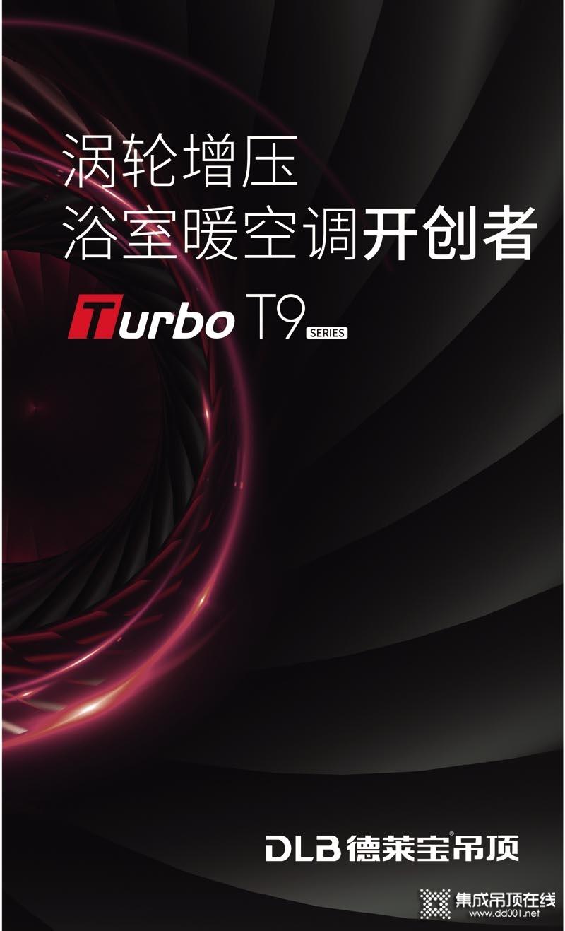 T9电子画册-01
