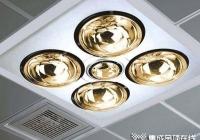 卫浴取暖电器:灯暖和风暖到底哪个好