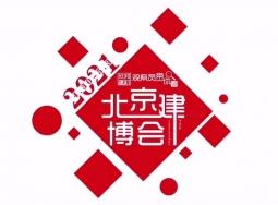 北京建博会:华帝吊顶将健康生活理念倾入产品的每一寸肌理