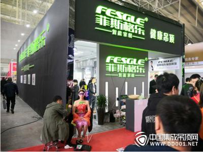 菲斯格乐亮相哈尔滨建博会,第一天就人气超火爆!
