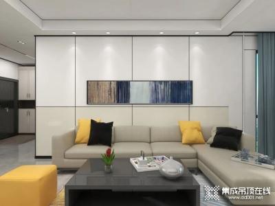 德莱宝吊顶三款方案打造简约现代空间,营造家的自然温馨感
